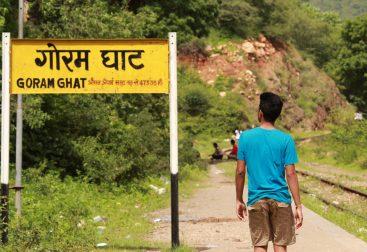Goram Ghat 2019 Photos in HD 2